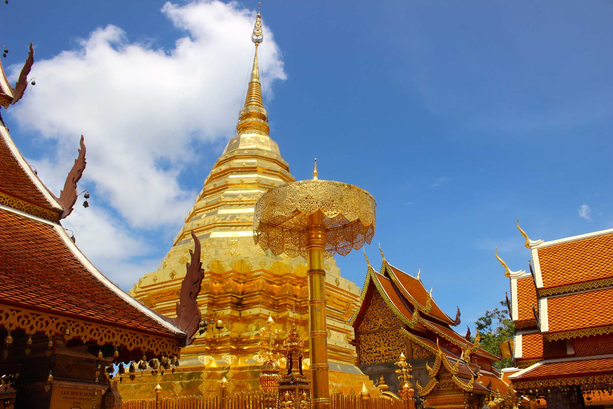 The Golden Temple: Chiang Mais Wat Prathat Doi Suthep